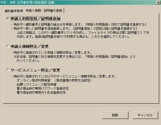 p20121227_1.jpg