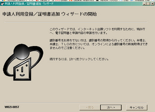 p20121227_2.jpg