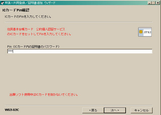 p20121227_3.jpg