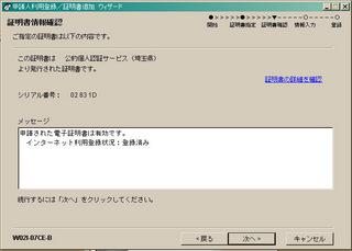 p20121228_2.jpg