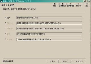 p20121228_3.jpg