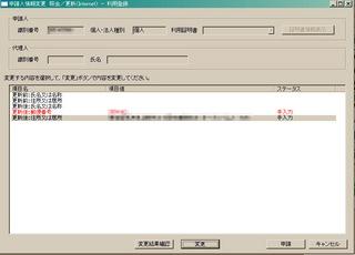p20121228_6.jpg