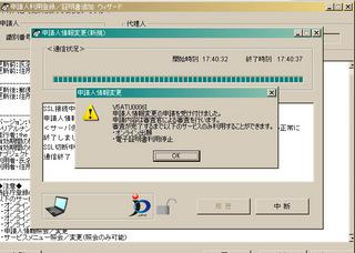 p20121228_7.jpg