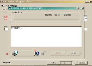 p20121228_1.jpg