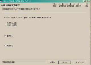 p20121228_4.jpg