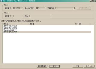p20121228_5.jpg